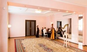 Царицынский ЗАГС зал торжественной регистрации
