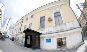 Мещанский ЗАГС - здание