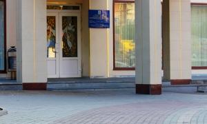 Бабушкинский ЗАГС - центральный вход