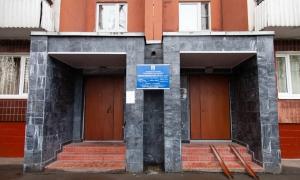 Черемушкинский ЗАГС - вход