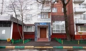 Черемушкинский ЗАГС - парадный вход