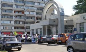 Дмитровский ЗАГС - парадный вход
