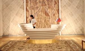 Дмитровский ЗАГС - зал Торжественной регистрации