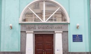 Грибоедовский ЗАГС парадный вход