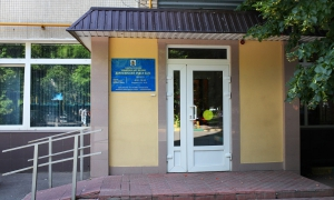 Хорошевский ЗАГС - парадный вход
