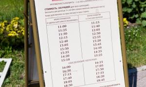 Выездная регистрация брака Коломенском, расписание экскурсий на электромобиле
