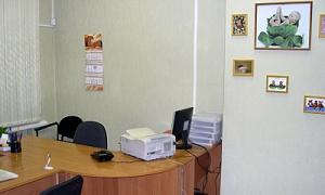 Кунцевский ЗАГС