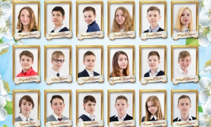 Фотосъемка детей в школе