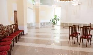 Вернадский ЗАГС - зал торжественной регистрации брака