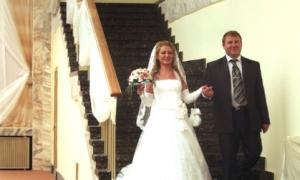 Выездная регистрация брака - Поклонная гора