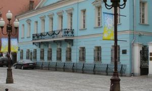 Выездная регистрация брака в музее Пушкина на Арбате
