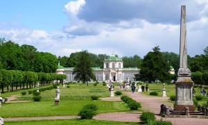 Выездная регистрация брака в Кусково